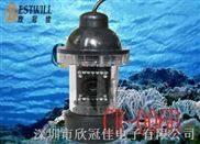 智能化水下摄像机