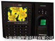 中控iClock200 TFT屏网络型多媒体指纹考勤机