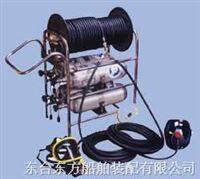 齐全移动式长管呼吸器   消防空气呼吸器
