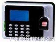 广州U盘指纹考勤机