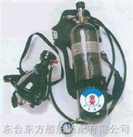 空气呼吸器,空气呼吸器型号,空气呼吸器价格