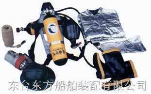 消防员个人防护装备