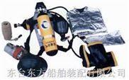 DFX-I消防员个人防护装备