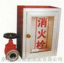 消防裝備箱