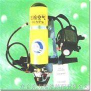 RHZK--消防呼吸器