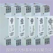 北京供应模拟信号防雷器FRD-5 FRD-12 FRD-24