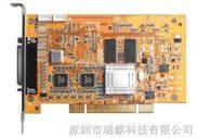 (RH-808E)8路音频采集卡,硬压卡,音视频卡