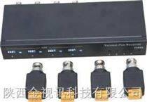四路双绞线视频传输器