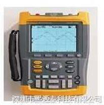 美国福禄克 F196/668S手持示波器