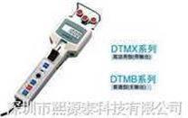 日本新宝SHIMPO DTMX-10 数字张力计