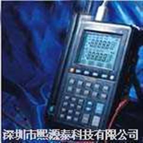 香港华谊 过程校验仪MS7212