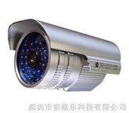 ★60米红外摄像机 1/4SHARP 420TVL