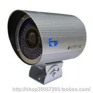★80米紅外攝像機 1/4SHARP 420TVL