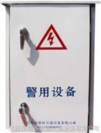 高清数字闯红灯自动记录系统
