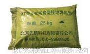 防腐型长效接地降阻剂