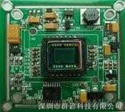 sony CCD监控摄像机机芯
