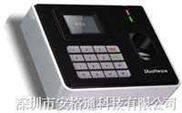 X938 U盘指纹考勤机