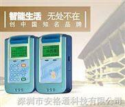 ER-890D TCP/IP(中文)网络型感应卡考勤门禁机