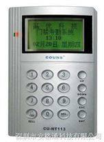 CU-NT113联网型门禁考勤控制器