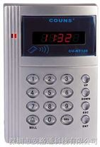 CU-NT100联网型门禁考勤控制器