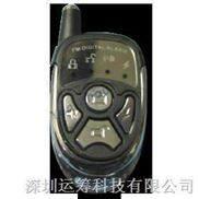 四键遥控器YCF8104E