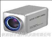 索尼摄像机FCB-EX480CP-C