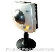 手機視頻監控--手視通-1000,