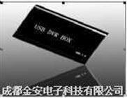 采集盒:K-USB104