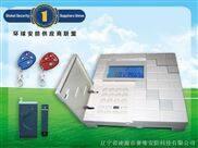 液晶显示型无线防盗报警系统