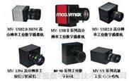 机器视觉工业相机,工业摄像机,工业摄像头