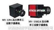 工业相机,工业摄像机,工业摄像头