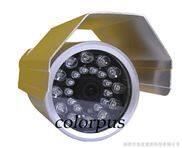 40米红外防水摄像头 1/4 SHARP 420线