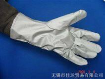 防紫外线手套 防工业紫外线手套