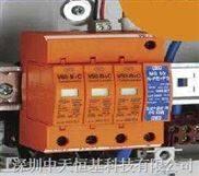 V50-B+C/3+NPE電源防雷器配優惠價