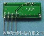 低功耗无线接收模块