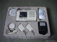 家用WL2003BF无线防盗报警器