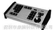 HT9050分控键盘