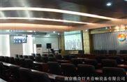 供应多媒体室会议系统,数字会议系统,会议音响设计