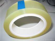 防静电透明胶带