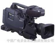 DSR-650WSPL广播级摄像机