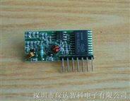 超再生解码接收模块CDR682,无线模块