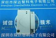 无线门磁传感器,无线智能门磁窗磁,防盗报警门磁