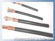 WDZ-LEU.BSYYP 1*2*1.14低烟无卤阻燃电缆