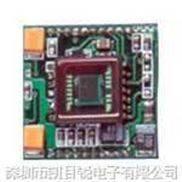 小型CCD摄像机机芯板