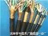 屏蔽控制電纜