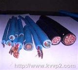 [供应]MHYVRP-屏蔽矿用通信电缆
