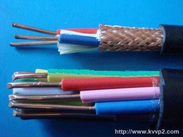 KYJVP控制电缆 铜芯交联聚铜丝编织屏蔽控制电缆