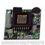 黑白Z小型带音频CCD摄像机机芯