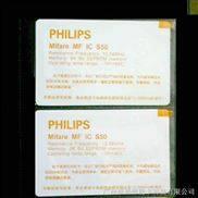 非接触式IC卡,M1卡,IC感应卡,MF1卡,进口M1卡,S50
