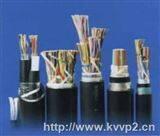 [供应]电话电缆HYA,ZRC-HYA